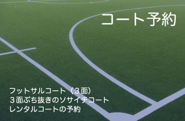 マリノスフットボールパーク東山田 – 横浜市都筑 …